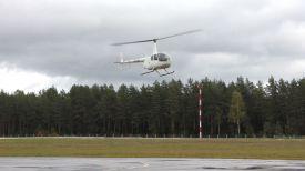 На аэродроме Липки. Фото из архива ДОСААФ - БЕЛТА