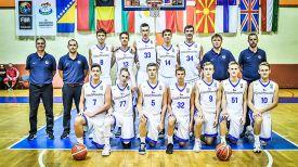Сборная Чехии. Фото ФИБА
