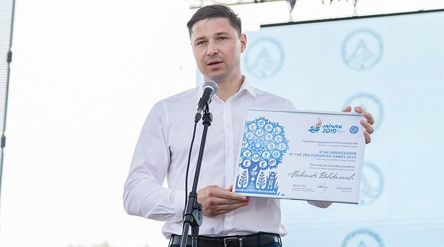 Александр Богданович. Фото официального сайта Европейских игр
