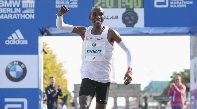 Элиуд Кипчоге. Фото marathonec.ru