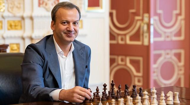 Аркадий Дворкович. Фото chess.com