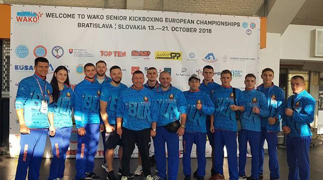 Фото Белорусской федерации кикбоксинга