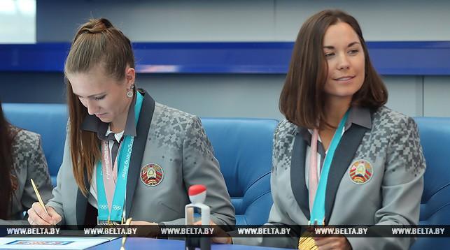 Дарья Домрачева и Надежда Скардино. Фото из архива