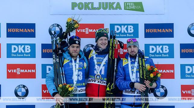 Антонен Гигонна, Йоханнес Бё и Александр Логинов