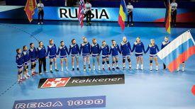 Фото Федерации гандбола России