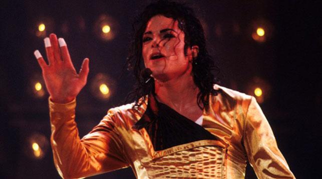 Майкл Джексон. Фото Global Look Press