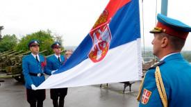 Фото serbia.com