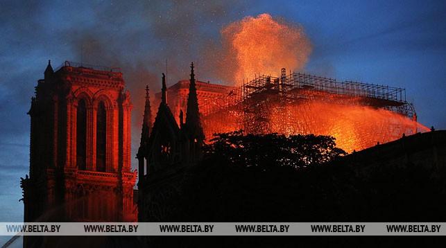 Пожар в Нотр-Дам-де-Пари. Фото Синьхуа - БЕЛТА