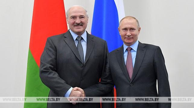 Александр Лукашенко и Владимир Путин. Фото из архива