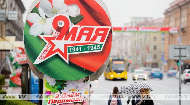 Во время праздника в Минске