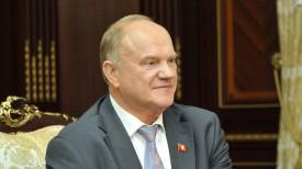 Геннадий Зюганов. Фото из архива