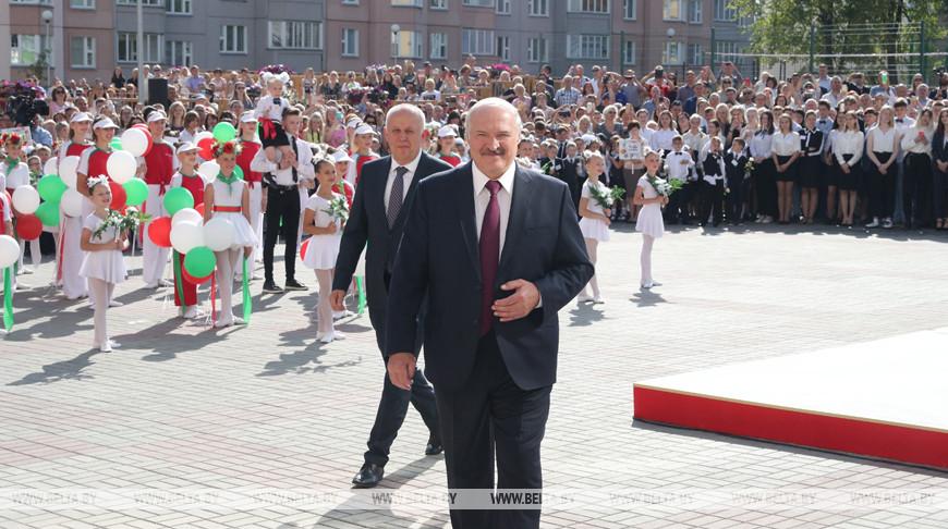 Александр Лукашенко призывает учеников получать в школе максимум знаний