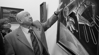 Алексей Леонов. Фото из архива