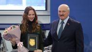 Александра Герасименя и Александр Лукашенко