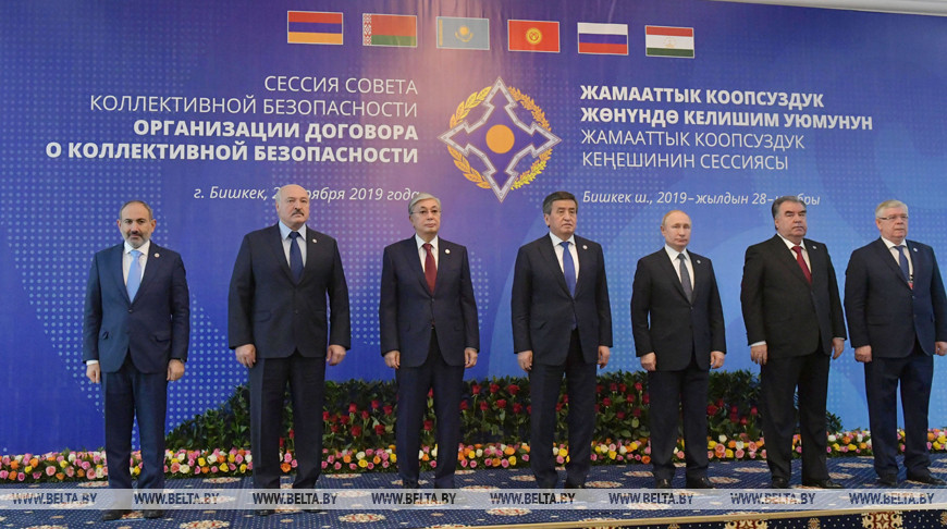 Лукашенко в Бишкеке принимает участие в саммите ОДКБ