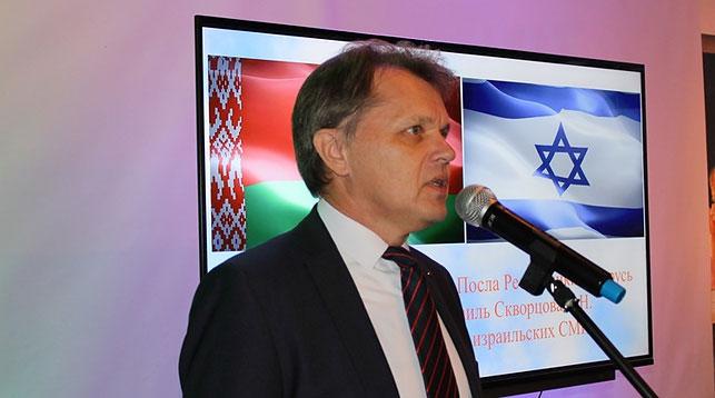 Владимир Скворцов. Фото из архива посольства Беларуси в Израиле