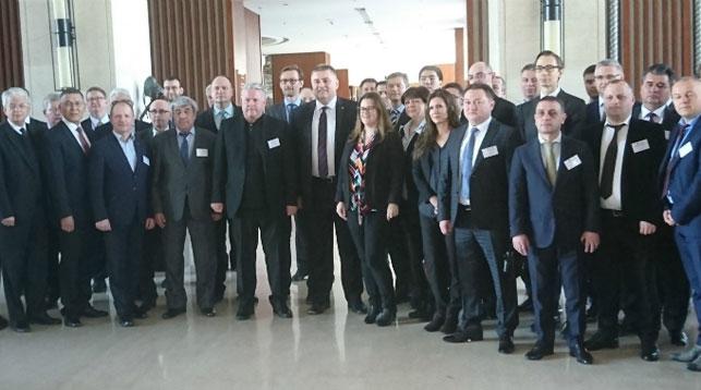 Участники семинара. Фото МИД