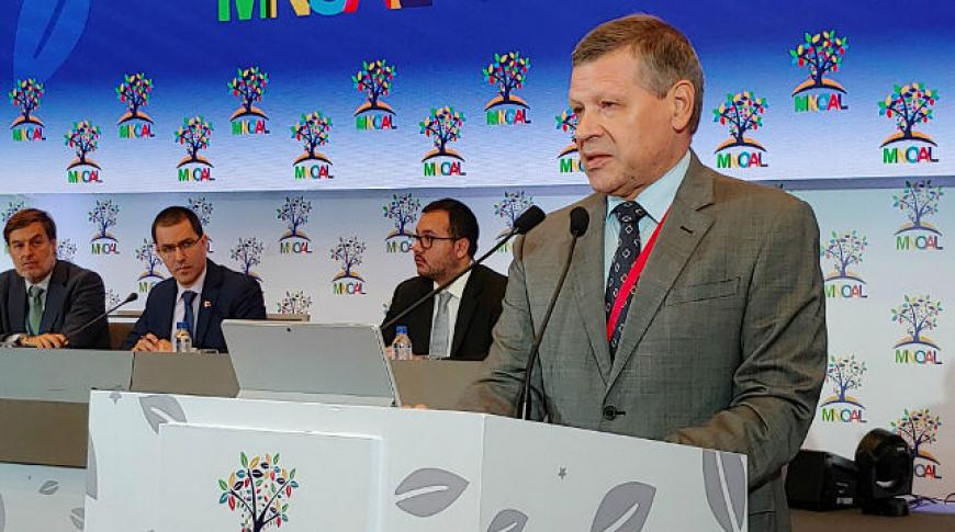 Валентин Рыбаков. Фото МИД