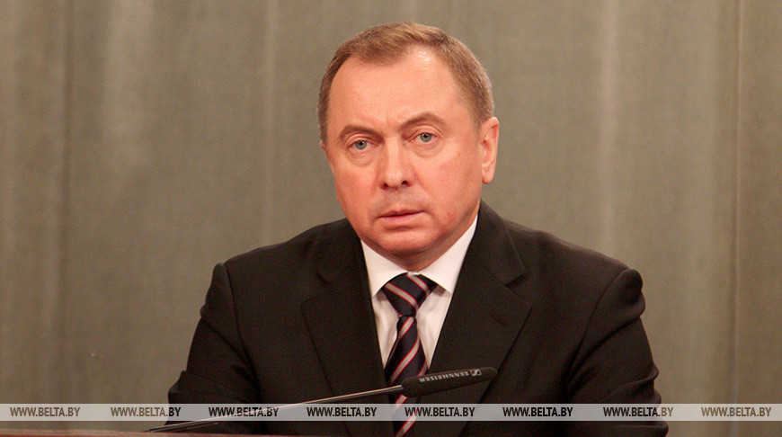 Министр иностранных дел Беларуси Владимир Макей. Фото из архива