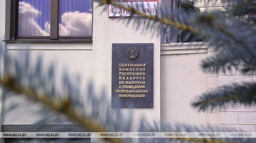 Представители партий составляют 19,1% от общего числа выдвиженцев в окружные избиркомы в Беларуси
