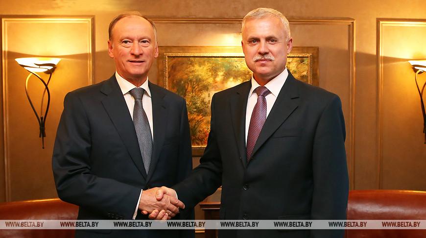 Николай Патрушев и Станислав Зась