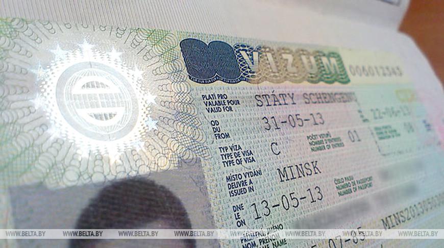 МИД ответил на вопросы, как белорусы будут получать «шенген» после подписания соглашения с ЕС