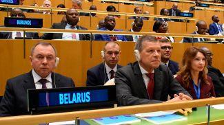 Владимир Макей на открытии 74-й сессии Генеральной Ассамблеи ООН. Фото МИД