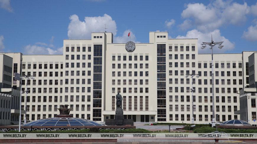 Осенняя сессия белорусского парламента открывается 2 октября