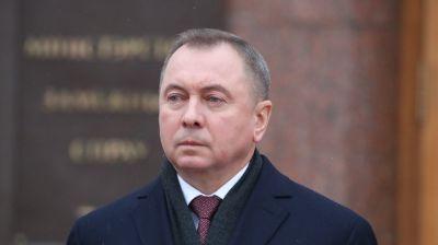 Владимир Макей. Фото из архива