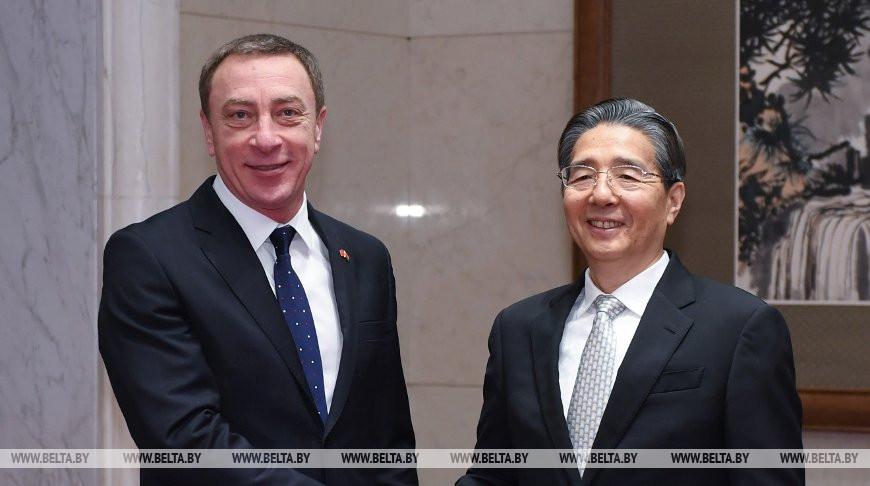Заседание белорусско-китайского межправкомитета по сотрудничеству пройдет в 2020 году в Минске