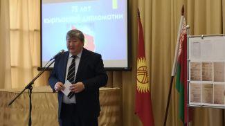 Эрмек Ибраимов