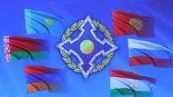 Лидеры стран ОДКБ приняли заявление по укреплению глобальной и региональной безопасности