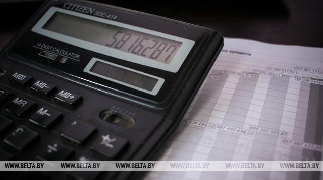 кредит на авто в беларусбанке калькулятор закрытие дебетовой карты тинькофф отзывы пользователей