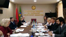 Фото Государственного комитета по имуществу