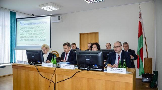 """Во время заседания. Фото """"Белгоспищепрома"""""""