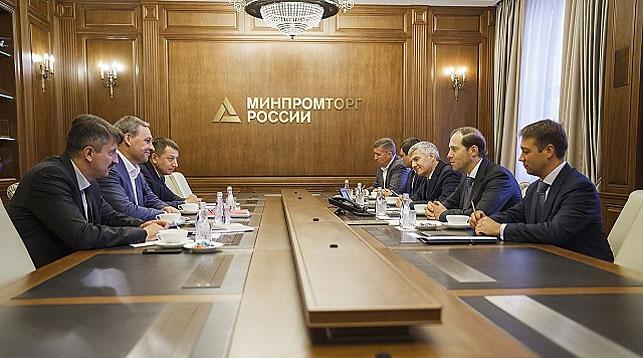 Фото Министерства экономического развития и промышленности Республики Карелия