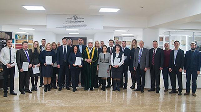 Фото Государственного комитета по стандартизации