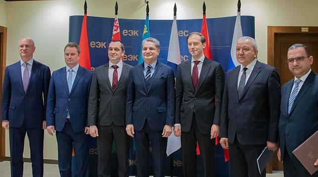 Участники встречи. Фото ЕЭК
