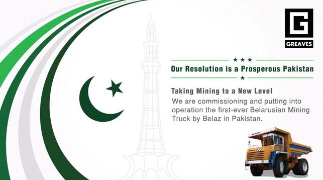 Фото из твиттер-аккаунта посольства Беларуси в Пакистане