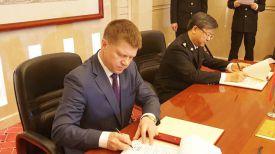 Во время подписания. Фото ГТК