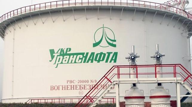 Фото   Ukraine Inform