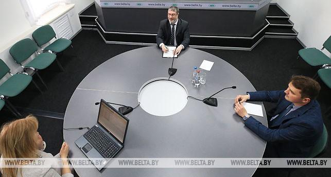 Во время онлайн-конференции