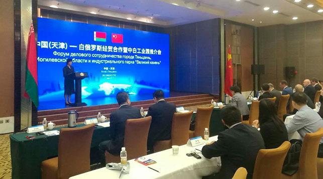 Фото посольства Беларуси в Китае