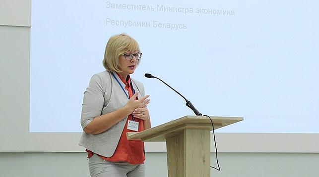 Елена Перминова. Фото Министерства экономики