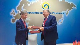 Фото Банка развития Беларуси