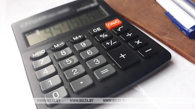 Минфин предлагает обсудить поправки в закон о бухгалтерском учете и отчетности