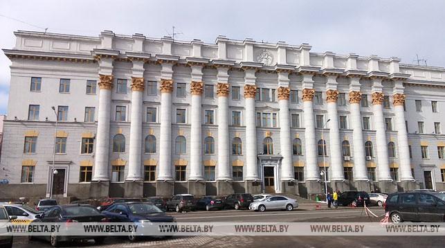 Министерство сельского хозяйства и продовольствия Беларуси. Фото из архива