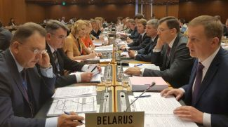Во время заседания. Фото пресс-службы правительства