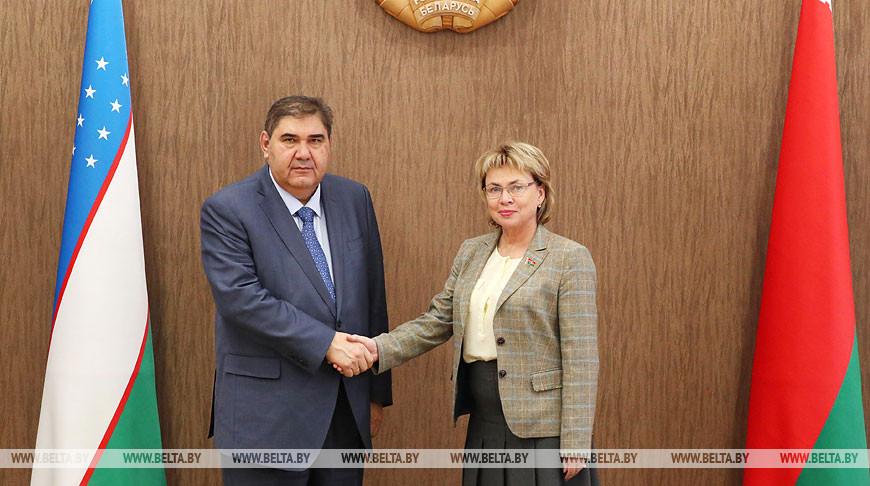 Эльер Ганиев и Марианна Щеткина