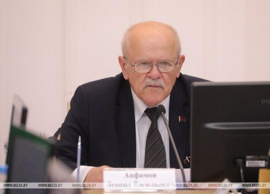 Леонид Анфимов
